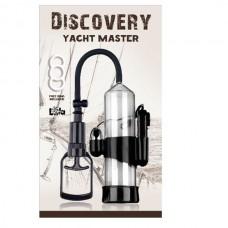 Вакуумная помпа Discovery Yacht master (6904-00)