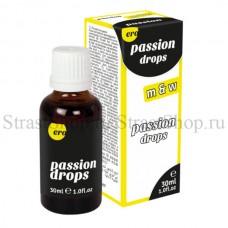 Капли возбуждающие для мужчин и женщин Passion Drops (m+w) 30 мл.