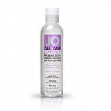 Гель-масло для массажа Massage Oil Lavender с ароматом лаванды 120 мл