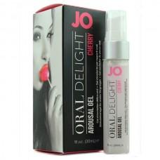 Гель интимный с ароматом Cherry Burst JO Oral Delight- Arousal Gel 30 мл (JO40483)