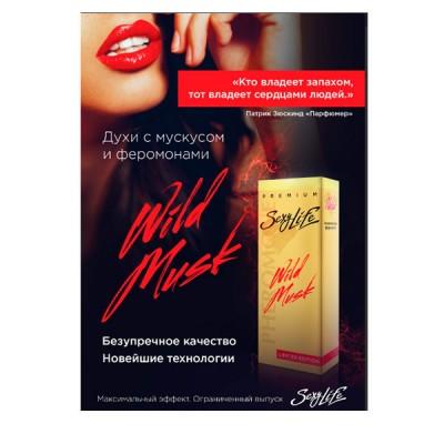 "Духи ""Sexy Life"" ""Wild Musk"" мужские № 1, (философия аромата Blue de Chanel), 10 мл"