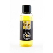 Масло массажное EROS c ароматом ванили 50мл